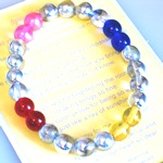 Glass beads on a stretch style bracelet make an affordable gift idea for a new nurse, as a nurse appreciation gift or even a nurse retirement gift. Each bracelet comes with our Special Nurse poem card.